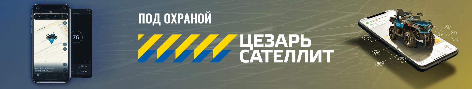 csatbanew
